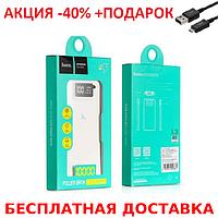 Power Bank HOCO Hoco B29 Domon 10000 mAh  Портативная батарея Внешний Аккумулятор зарядное +Шнур USB, фото 1