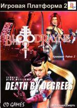 Сборник игр PS2: Bloodrayne 2 / Death By Degrees, фото 2