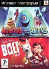 Сборник игр PS2: Bolt / Monsters vs Aliens