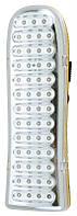 Фонарь-базука YJ-6811ATP, на 51 SMD-диод, питание от аккумулятора, регулируемая яркость свечения, с ручкой