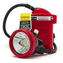 Шахтерский фонарь 0017 со встроенным аккумулятором