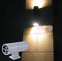 Подсветка для стены Lemanso 2*E27 - G45/A60 макс. 15Вт (только LED) IP65 серебро 1м кабеля / LM994