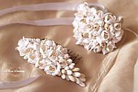 """""""Воздушный айвори"""" (браслет+гребень). Свадебный комплект украшений для невесты"""
