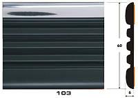 Декоративный молдинг на авто 103 черн+хром по краю 6х60 мм