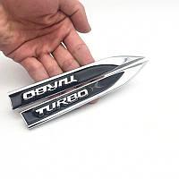 ЛЕЗВИЕ  эмблема на крыло- TURBO черные - комплект 2шт, фото 1
