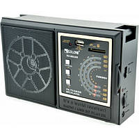 Радиоприемник GOLON RX-98, фото 1