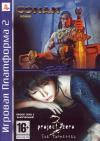 Сборник игр PS2: Conan / Project Zero 3: The Tormented
