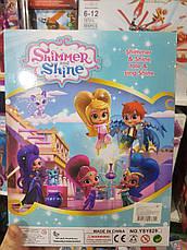 Набор кукол Shimmer and Shine (Шиммер и Шайн) YSY829, фото 2