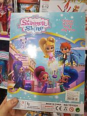 Набор кукол Shimmer and Shine (Шиммер и Шайн) YSY829, фото 3
