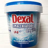 Пятновыводитель Dexal Smacchiatore Oxy Blu 1 кг