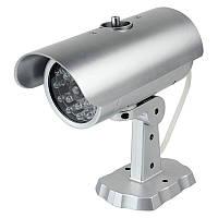 Муляж камеры видеонаблюдения Mock Security Camera ZL 2011 | Камера обманка со светодиодом