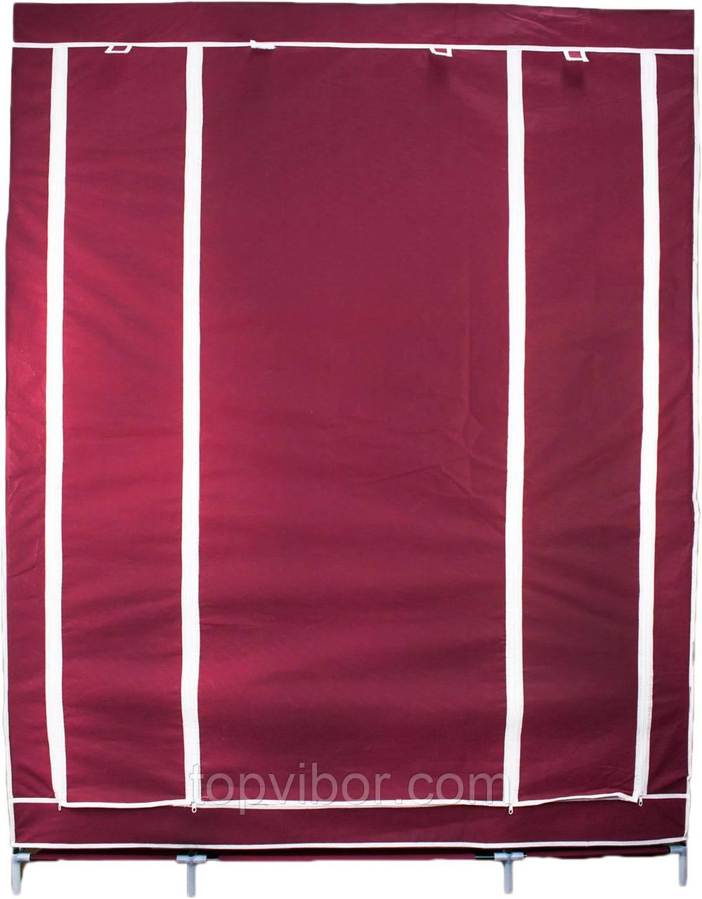🔝 Портативный тканевый шкаф для одежды на 3 секции - бордовый | 🎁%🚚