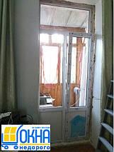 Металлопластиковые двери Вышгород, фото 3