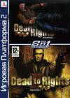 Сборник игр PS2: Dead to Rights / Dead to Rights 2