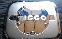 Хром накладка на лючок бака для Chery Tiggo, Чери Тигго