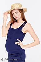 Майка для беременных и кормящих Kler ЮЛА МАМА (тёмно-синий, размер S), фото 1