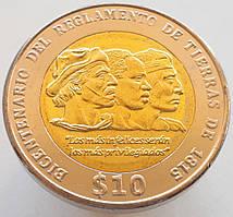 Уругвай 10 песо 2015 - Положение о земле 1815 года