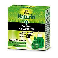 Набор фумигатор с жидкостью 30ночей от комаров Натурин Gardex Италия
