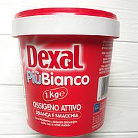 Пятновыводитель Dexal Piu Bianco 1 кг
