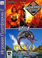 Сборник игр PS2: Ecco the Dolphin: Defender of the Future / Fallout: Brotherhood of Steel