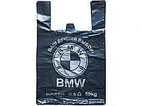 "Пакет ""BMW"" 100шт. 30*50 (аналог фрукти) (1/10)"