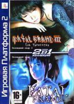 Сборник игр PS2: Fatal Frame / Fatal Frame 3, фото 2