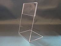 Менюхолдер А5 формата вертикальный, фото 1
