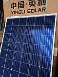 Автономная солнечная электростанция 0,5 кВт с инвертором 2,4 кВт, фото 2
