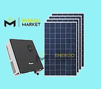 Сетевая солнечная электростанция 20 кВт (3 фазы, 2MPPT)