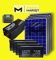 Автономная электростанция 6,5 кВт