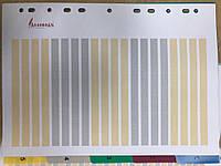 Індекс-розділювач для реєстраторів А4, 5 позицій