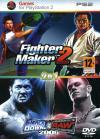 Сборник игр PS2: Fighter Maker 2 / Smackdown vs RAW 2006