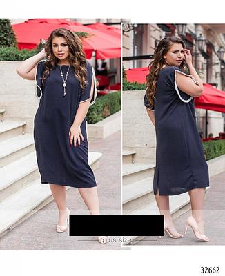 Платье женское летнее, размер:56-64, фото 2