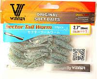 Силиконовая съедобная приманка Sector Worm (Червь), TBR-014, цвет 007, 10шт.