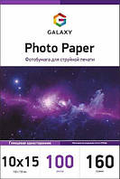 Фотобумага Galaxy 10x15 100л 160г/м2 глянцевая