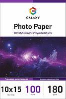 Фотобумага Galaxy 10x15 100л 180г/м2 глянцевая
