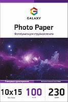 Фотобумага Galaxy 10x15 100л 230г/м2 глянцевая
