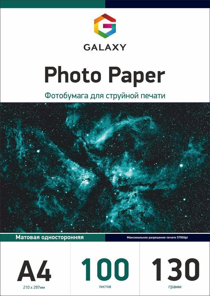 Фотобумага Galaxy A4 100л 130г/м2 матовая