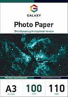 Фотобумага Galaxy A3 100л 110г/м2 матовая