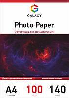 Фотобумага Galaxy A4 100л 140г/м2 двухсторонняя матово-матовая
