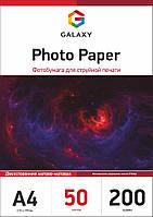 Фотобумага Galaxy A4 50л 200г/м2 двухсторонняя матово-матовая
