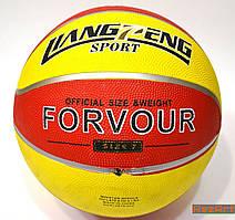 Баскетбольний м'яч SPORT №7