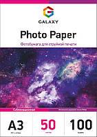 Фотобумага Сублимационная бумага Galaxy A3 50л 100г/м2