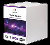 Фотобумага Galaxy 10x15 1000л 230г/м2 глянцевая