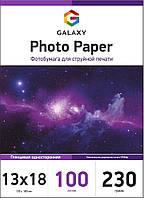 Фотобумага Galaxy 13x18 100л 230г/м2 глянцевая