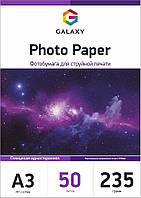 Фотобумага Galaxy A3 50л 235г/м2 глянцевая