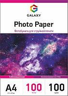 Фотобумага Galaxy A4 100л 100г/м2 Сублимационная бумага