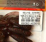 Силиконовая приманка съедобная Червь (Sector Worm), TBR-014, цвет 010, 10шт., фото 4