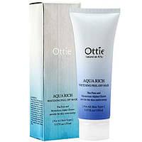 Отбеливающая маска-пленка Ottie Aqua Rich Whitening Peel Off Mask Pack 150 ml