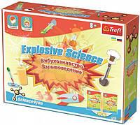 Игровой научный набор Trefl Science4you 'Взрывоведение' (60902) (305909)